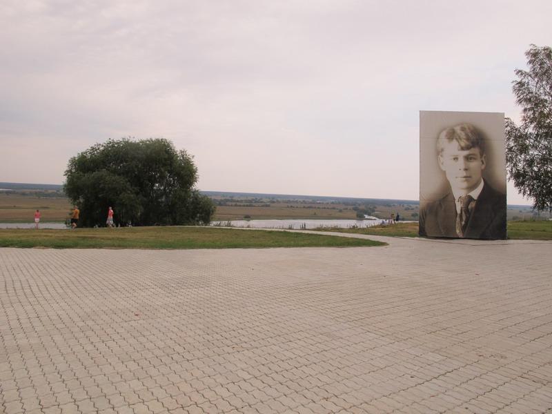 Константиново, Пощупово, Старая Рязань